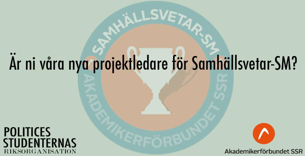 SSM-poster